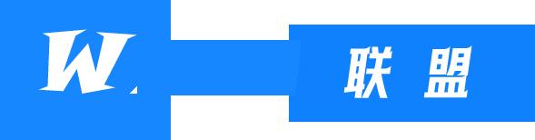 Wordl联盟